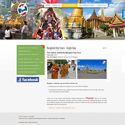 real thai tour 254